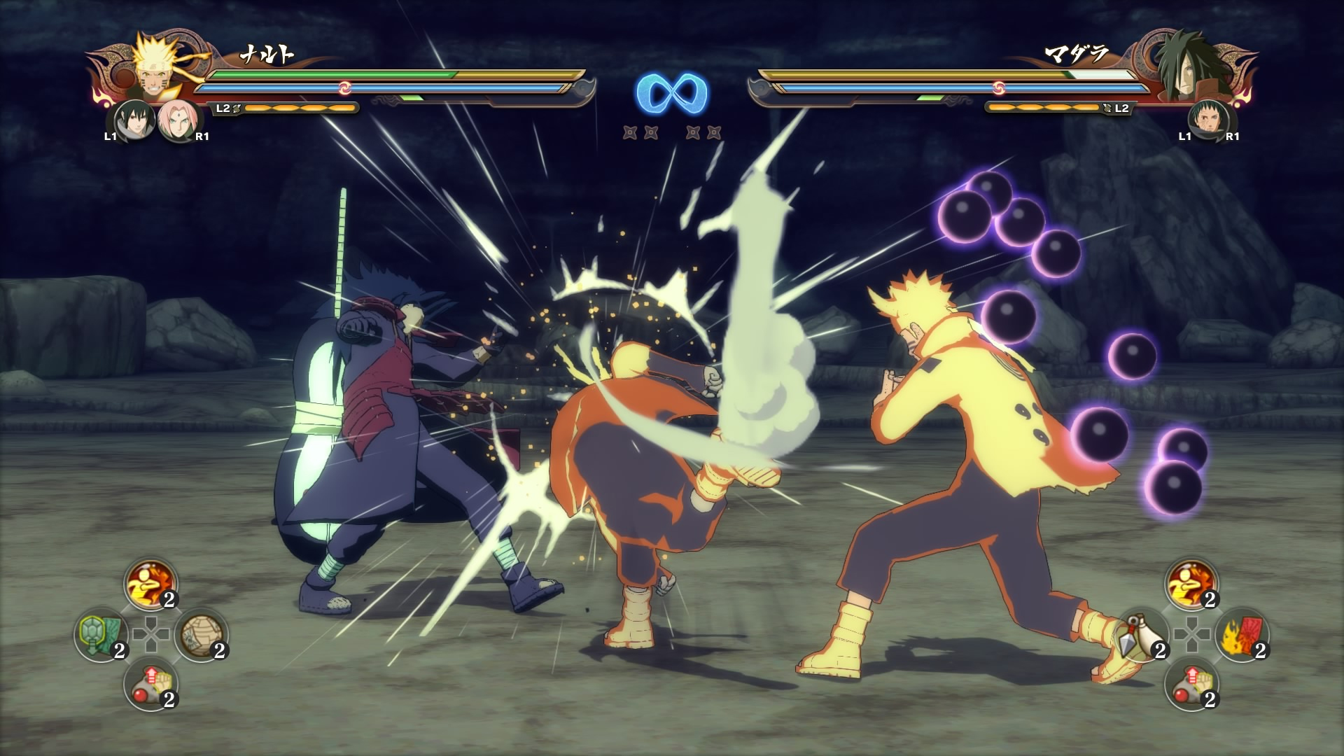 Download Game Naruto Shippuden Ultimate Ninja Storm 1 Pc - sevensimple